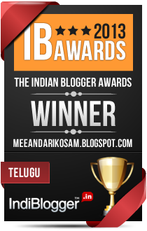 This blog won the 2013 Indian Blogger Awards - Telugu