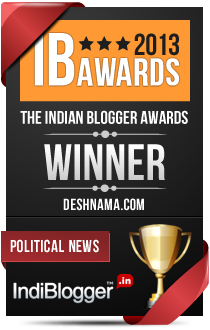This blog won the 2013 Indian Blogger Awards - Political News