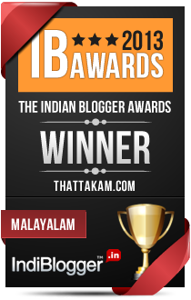 This blog won the 2013 Indian Blogger Awards - Malayalam
